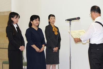 山口賞授賞式